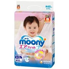 Подгузники Moony Export размер M 6-11кг, 62шт, фото 1